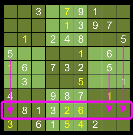 SudokuHarder3